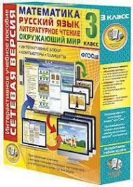 <b>Компьютерное</b> сетевое и офисное оборудование - Агрономоff