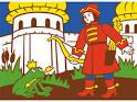 Как нарисовать царевича из сказки царевна лягушка поэтапно