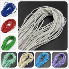 <b>2mm</b> Elastic Rope