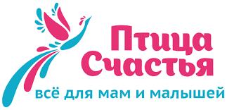 Тапочки моющиеся, <b>носки</b> женские | Птица Счастья, Владивосток