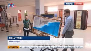«<b>Просто гениально</b>»! Выставка научных достижений в Люберцах ...