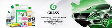 <b>GRASS</b>   ВКонтакте