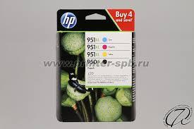 Набор <b>картриджей HP 950XL</b>/951XL для Officejet Pro | Hewlett ...