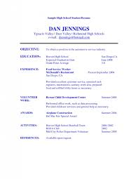 resume for a highschool student samples of resumes high school student resume worksheet job resume sample student resume high school
