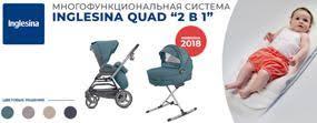 Гном - продажа детских товаров. Детские кроватки, коляски и ...