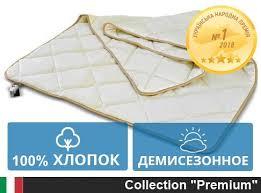 <b>110х140</b> |        <b>Детское одеяло</b> антиаллергенное <b>110*140</b> купить ...