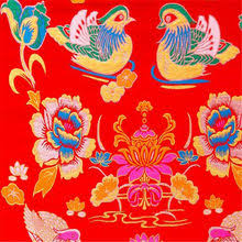<b>Brocade Chinese Fabric</b> reviews – Online shopping and reviews for ...
