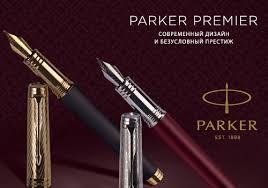 Parker42 - <b>Ручки</b> и аксессуары <b>Parker</b>