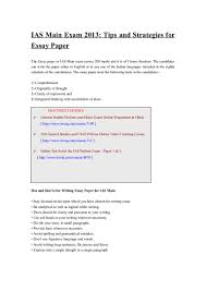 ias main exam 2013 tips and strategies for essay paper