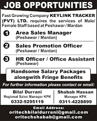 jobs in keylink tracker pvt peshawar mardan  keylink tracker pvt jobs