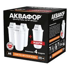 Аквафор А6 <b>комплект из 4</b>-х штук для фильтра-кувшина