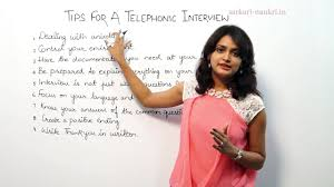tips for a telephonic interview job interview video video tips for a telephonic interview job interview video video dailymotion
