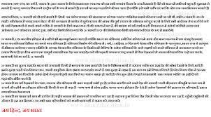 essay on republic day in english for kids of class    happy  republic day essay in english