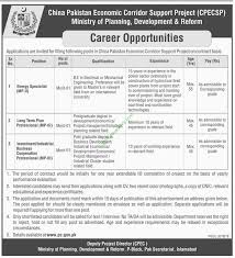 various engineer mba jobs in cpecsp economic various engineer mba jobs in cpecsp economic corridor support project