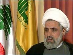 Image result for ‫شیخ نعیم قاسم‬‎