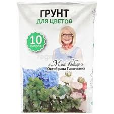 Грунты <b>Селигер</b>-<b>Агро</b> в Серпухове (2000 товаров) 🥇