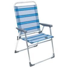 Кресла и <b>стулья Go Garden</b> — купить на Яндекс.Маркете