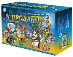 <b>Настольная</b> игра <b>Нескучные игры</b> Продано! — купить по ...