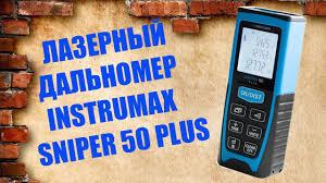 <b>INSTRUMAX SNIPER 50</b> Plus - Бюджетный лазерный <b>дальномер</b> ...