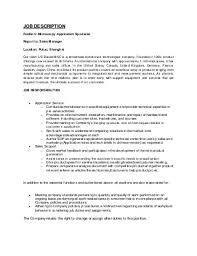 sample contract specialist resumes   bluor it    s a lot less resume thanapplication specialist linkedin
