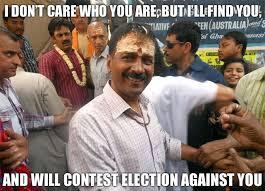 Poll meme of the day: Chora Ganga kinare wala! - Rediff.com News via Relatably.com