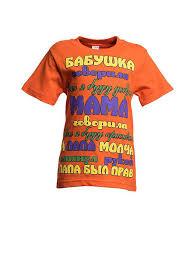 <b>Футболка Bonito</b> kids 5122147 в интернет-магазине Wildberries.ru
