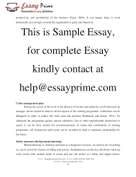 essay australia essay about australia easy essay help australia email   help dissertation macbeth research paper
