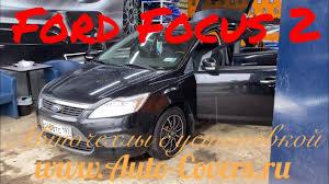 <b>Чехлы</b> на Форд Фокус 2 из Экокожи, установка чехлов с ...