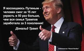 Следующая встреча Трехсторонней группы в Минске состоится 21 декабря, - Сайдик - Цензор.НЕТ 6064