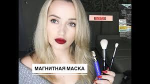 Новинки белорусской косметики, Кисти LuxVisage, магнитная ...