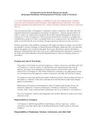 human resources guide human resources letters forms and human resources guide