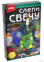 """Набор для изготовления <b>свечей</b> """"<b>Новогодняя</b> ёлочка""""   Купить в ..."""