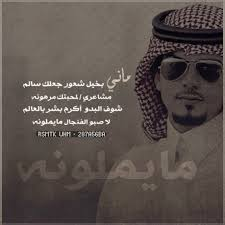 رمزيات شبابيه 2019 احلى رمزيات