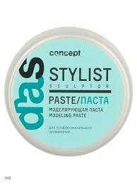 <b>Моделирующая паста для</b> волос (Modeling paste) линии Stylist ...