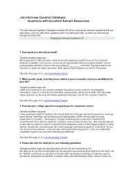 job interview question database