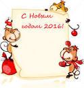 Новогодние открытки для стенгазеты