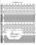 Японское вязания крючком схемы