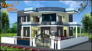 Bedroom Duplex House Design in m   m X m  Click here     Bedroom Duplex House Design in m   m X m  Click here   http     apnaghar co in house design   aspx  to view   floor plans  naksha