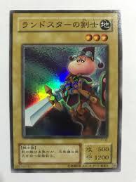 export outlet YuGiOh JY-02 Super Rare <b>Swordsman</b> of Landstar ...