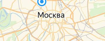 Посуда и приборы для сервировки стола — купить на Яндекс ...