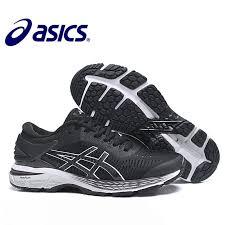 <b>Asics Gel Kayano</b> Trainer Running Shoes For Man 2019 New ...