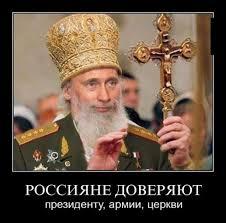 """Обама о Путине: """"Люди не всегда действуют рационально"""" - Цензор.НЕТ 8085"""