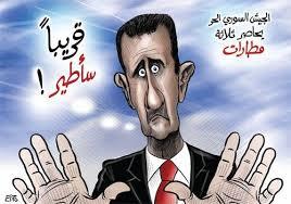 قلنا يانار كوني بردا وسلاما على  ادلب   وشعب ادلب !