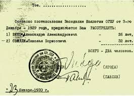 Чиновник Минобороны задержан в Одессе при получении 350 тыс. грн взятки, - Матиос - Цензор.НЕТ 2358