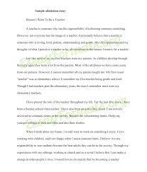 essay college essay example personal statement template sample essay admission college essay help music desmond tutu homework help college essay example personal statement