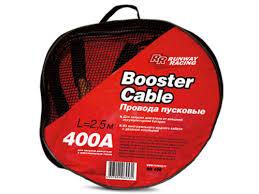 Пусковые <b>провода</b> 400A AV-911400 - Авто Брутал
