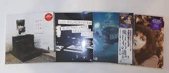 LP, Album