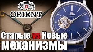 Почему подорожали <b>часы Orient</b>? Сравнение механизмов ...