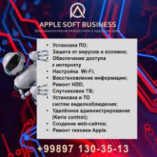 <b>Дыроколы</b> в Ташкенте - купить, узнать цены, посмотреть фото и ...