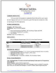 entry level software engineer resume samples   eager world    entry level software engineer resume samples   entry level software engineer resume